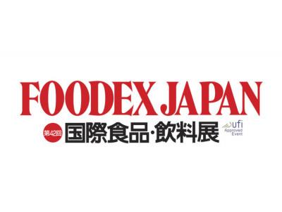 МІЖНАРОДНА ВИСТАВКА FOODEX JAPAN.
